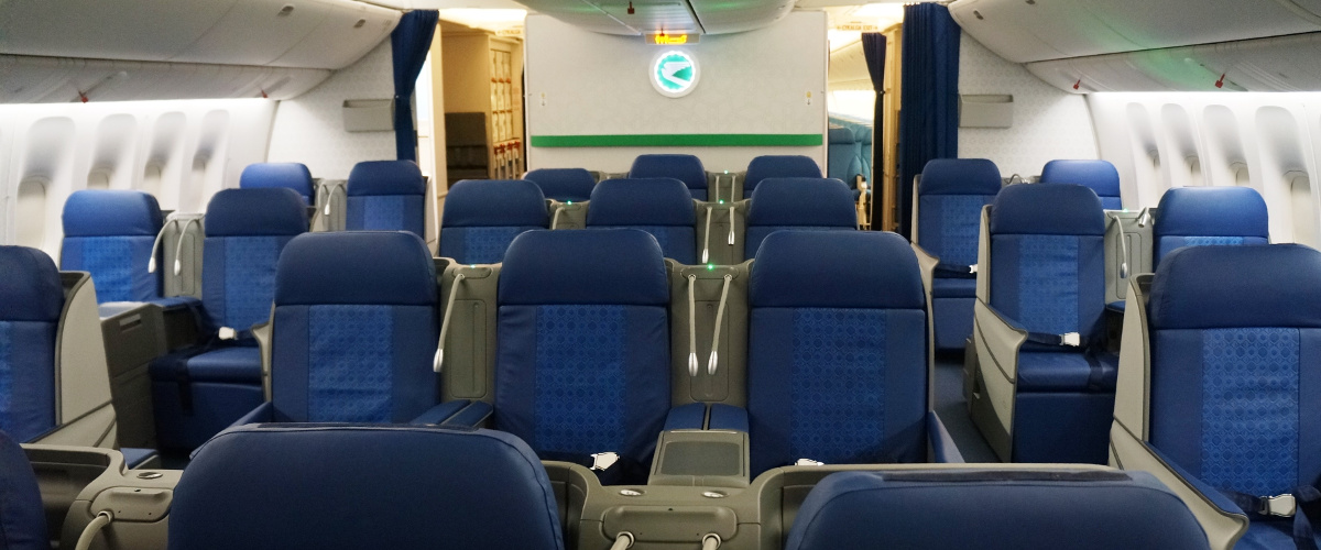 Business Class Turkmenistan Airlines